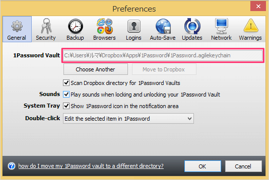 1password-sync-dropbox-05