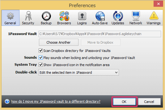 1password-sync-dropbox-06