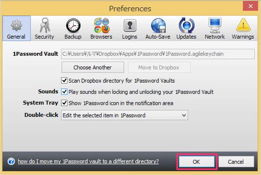 1password-sync-dropbox-06