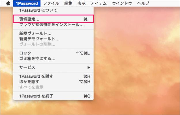 1password-sync-dropbox-09