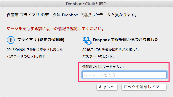 1password-sync-dropbox-16