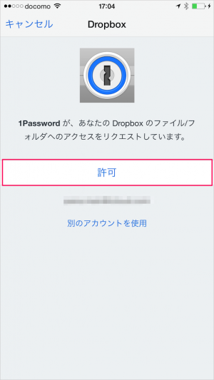 1password-sync-dropbox-24