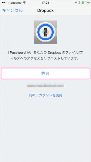 1password-sync-dropbox-24