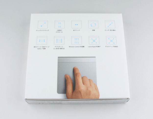 apple-magic-trackpad-03