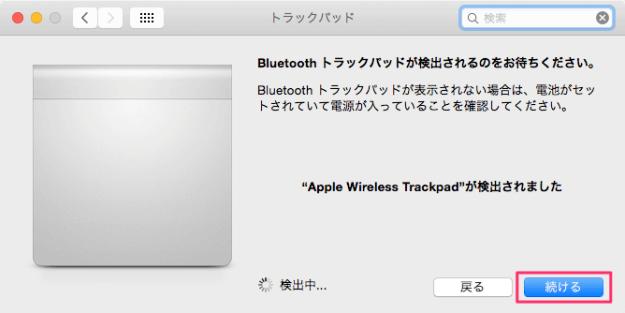 apple-magic-trackpad-17
