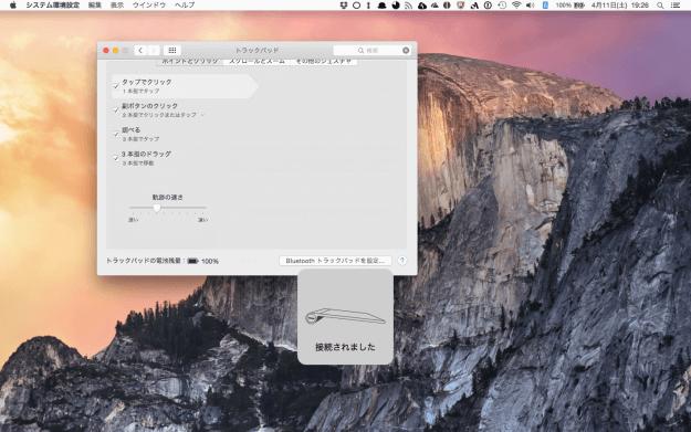 apple-magic-trackpad-18
