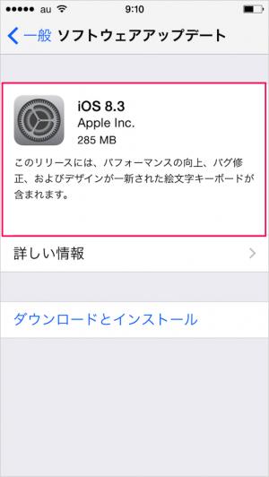 iphone6-volte-01