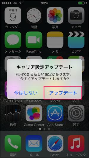 iphone6-volte-02