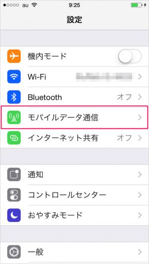 iphone6-volte-04