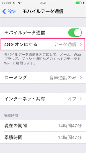iphone6-volte-05