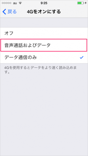 iphone6-volte-06
