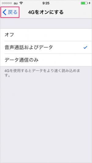 iphone6-volte-07