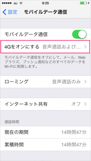 iphone6-volte-08