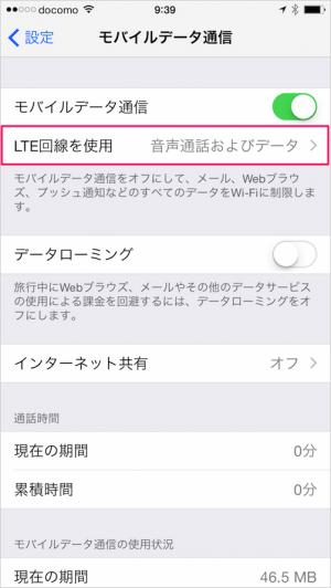 iphone6-volte-09