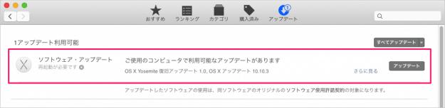 mac-app-photos-02