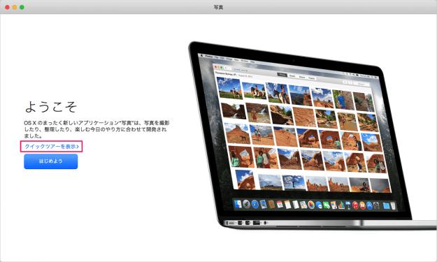 mac-app-photos-04