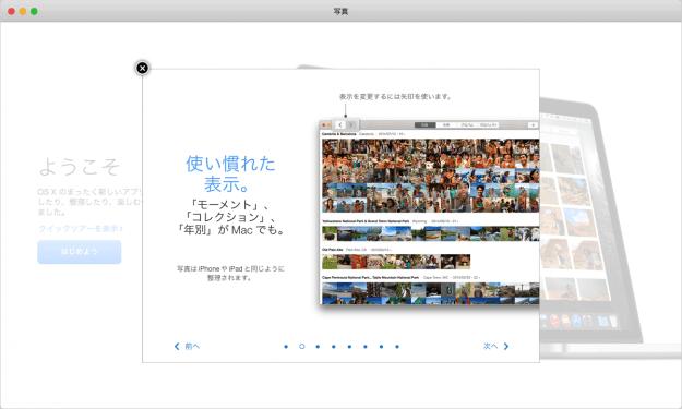 mac-app-photos-05