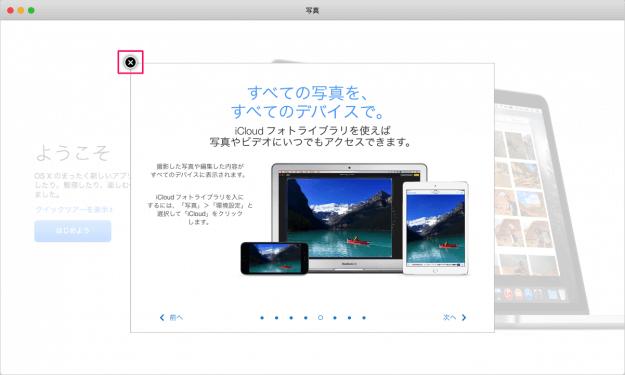mac-app-photos-06