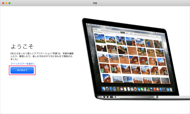mac-app-photos-07