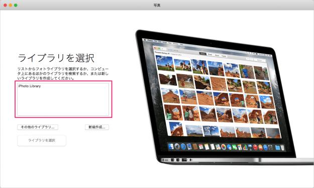 mac-app-photos-08