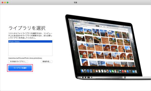mac-app-photos-10