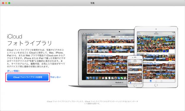 mac-app-photos-11