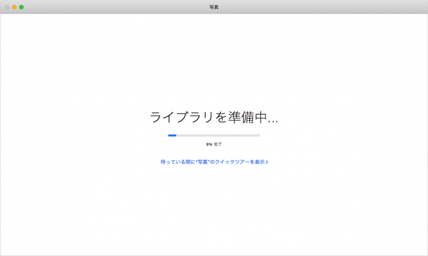 mac-app-photos-12