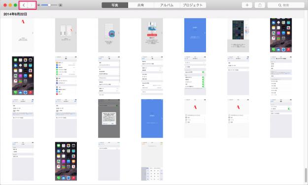 mac-app-photos-14
