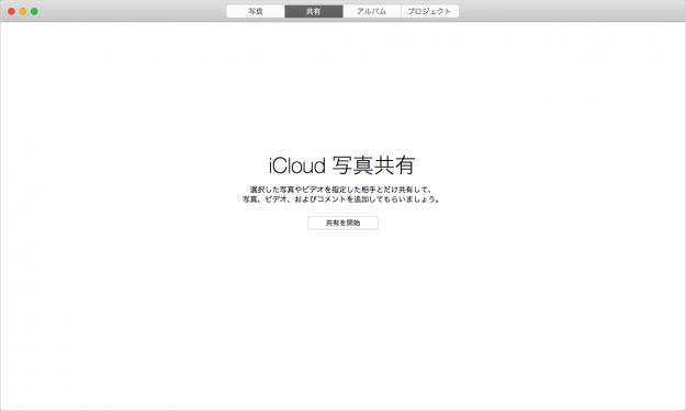 mac-app-photos-16