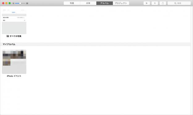 mac-app-photos-17