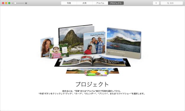 mac-app-photos-18