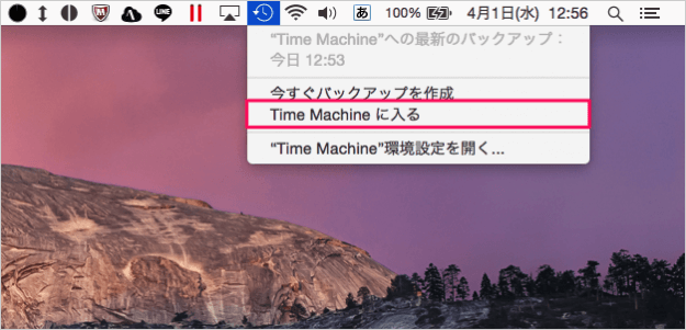 mac-time-machine-backup-delete-01