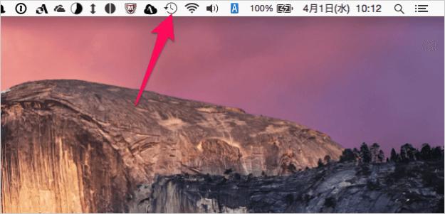 mac-time-machine-backup-now-02