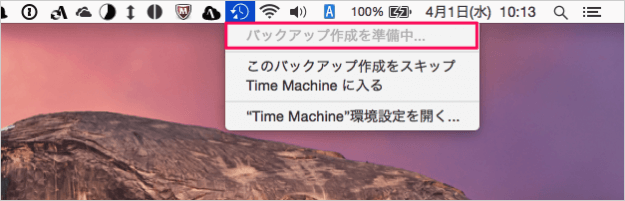 mac-time-machine-backup-now-04