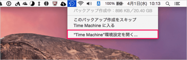 mac-time-machine-backup-now-06
