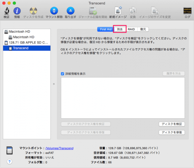 macbook-transcend-jetdrive-lite-12