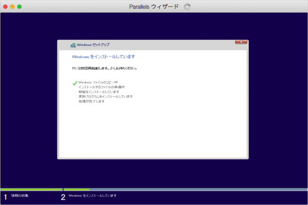 parallels-desktop-mac-windows8-install-10