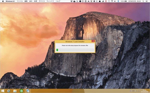 parallels-desktop-mac-windows8-install-13