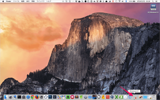 parallels-desktop-mac-windows8-install-14