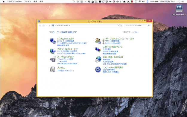parallels-desktop-mac-windows8-install-16