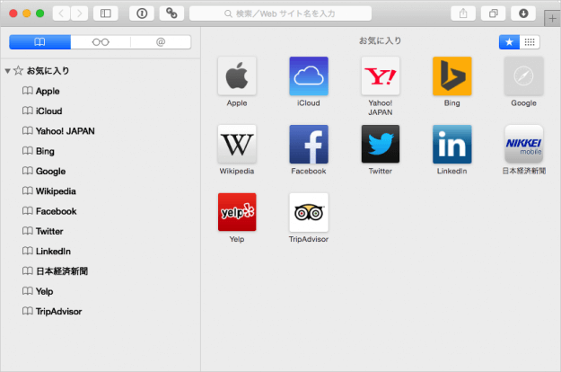 safari-chrome-firefox-import-bookmarks-01