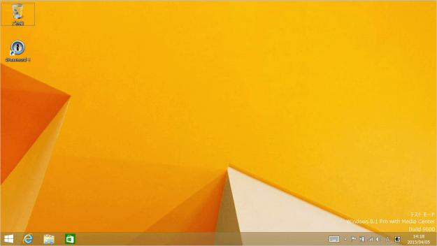 windows-1password-install-11