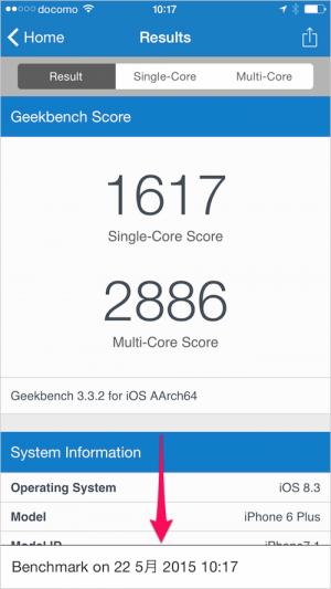 iphone-ipad-app-geekbench-3-06