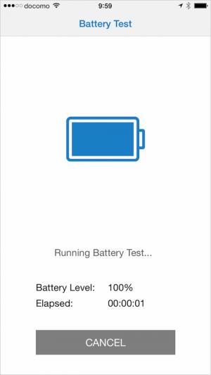 iphone-ipad-app-geekbench-3-14
