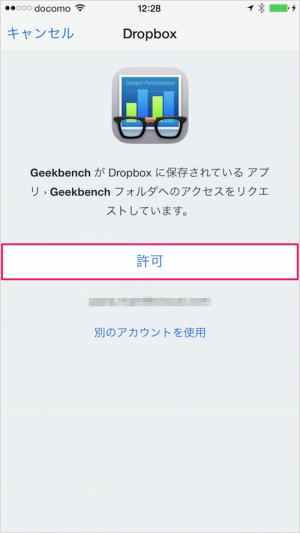 iphone-ipad-app-geekbench-3-20