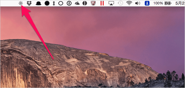 mac-app-brightness-slider-02