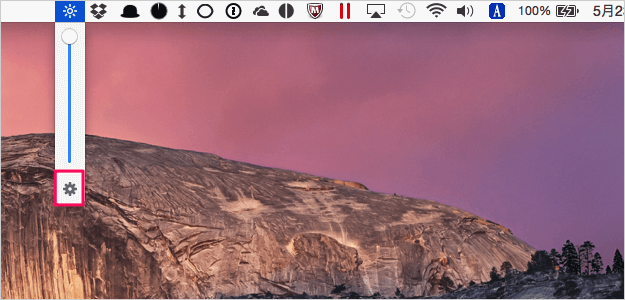 mac-app-brightness-slider-04