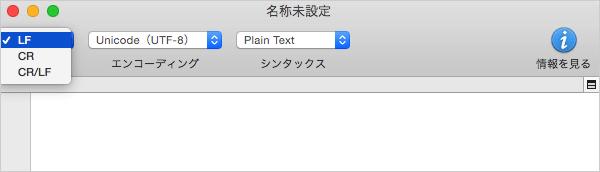 mac-app-coteditor-07