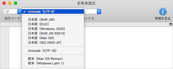 mac-app-coteditor-08