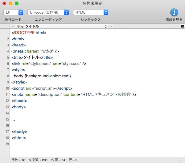 mac-app-coteditor-10